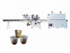 Shrink Wrapping Machine for Instant Food
