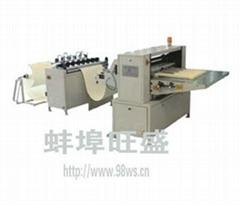 全自動往復式分切折紙機