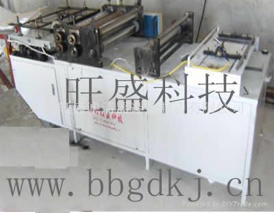 全自动滚筒式折纸机 1
