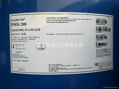 道康宁PMX-200硅油