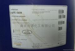 道康宁 AFE-1410消泡剂