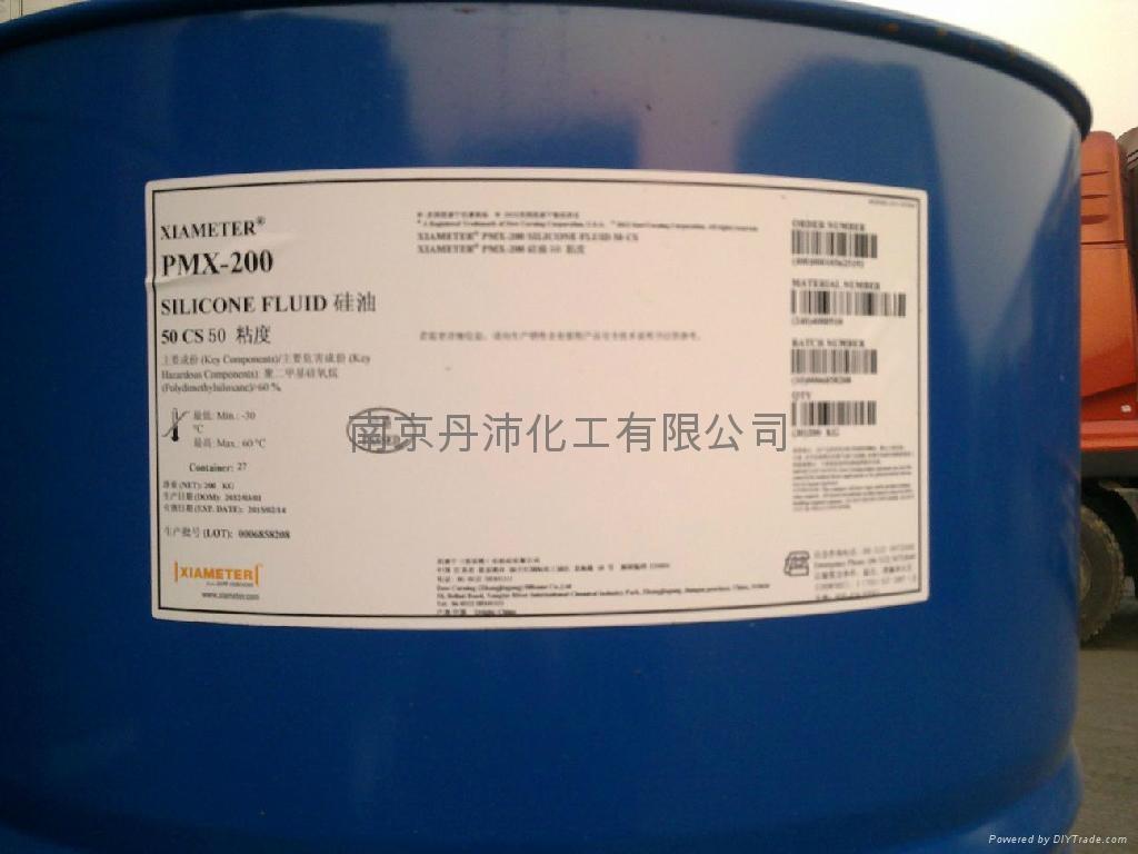 道康寧原裝硅油 1