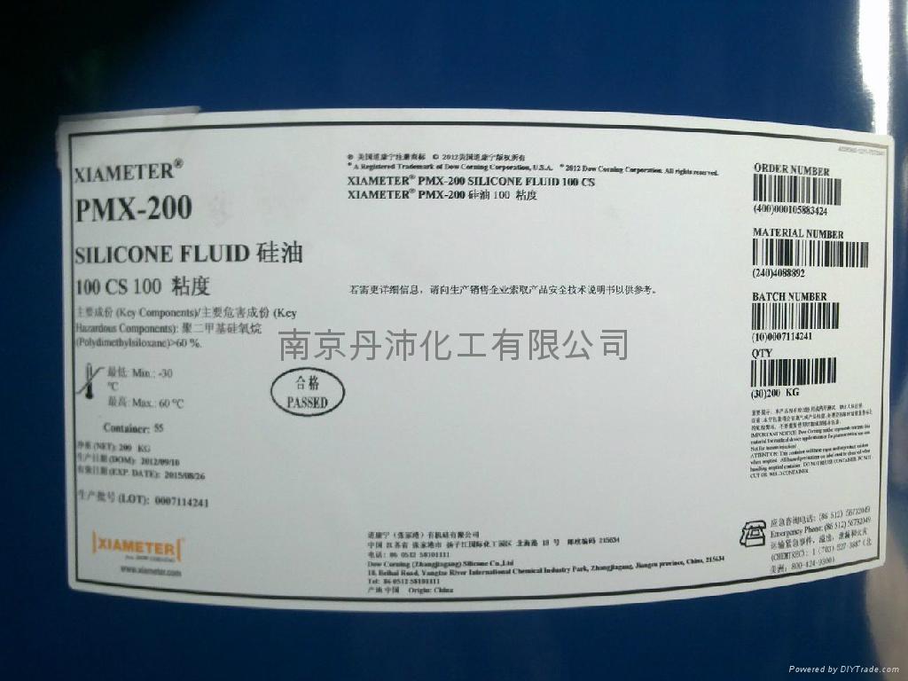 道康寧原裝硅油 2