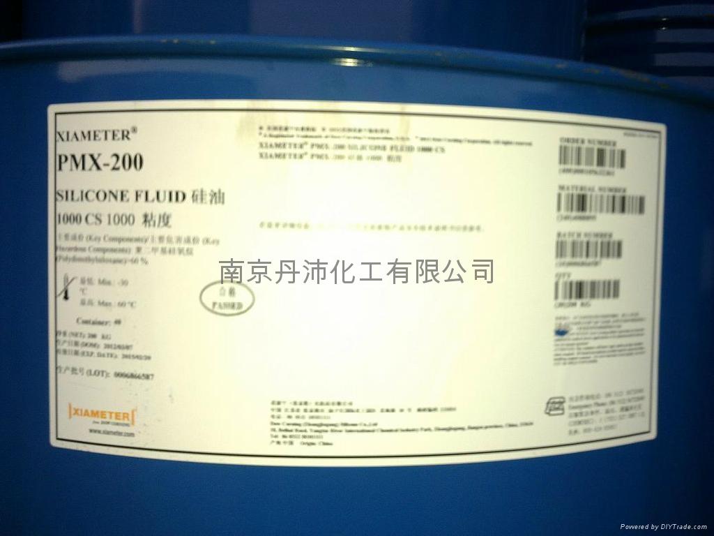 道康寧原裝硅油 5
