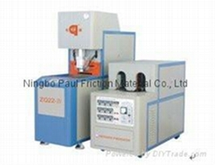 ZQ22-IV SEMI-AUTOMATIC BLOW MOLDING MACHINE