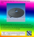Hi-quality Carbonized Fiber Impregnated Graphite PTFE Packing