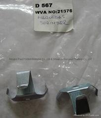 Clip for WVA 21576