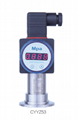 Flush Diaphragm Digital Pressure Transmitter