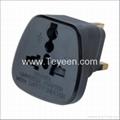 英式轉換插頭(帶保險管) DYS-7F 4