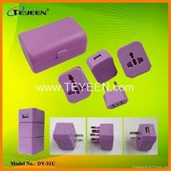 多功能USB充電插頭 DY-31U