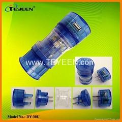 全球通USB充電插頭 DY-30U