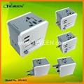 全球通轉換插座 DY-015