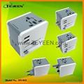 多國通用USB充電禮品插頭 DY-015 8