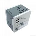 多國通用USB充電禮品插頭 DY-015 9