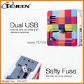 多國通用USB充電禮品插頭 DY-015 3