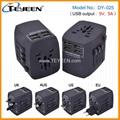 4 USB 全球旅行轉換插座 DY-025 3