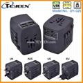 4 USB 全球旅行轉換插座 DY-025 2