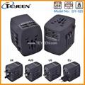 4 USB 全球旅行轉換插座 DY-025 4