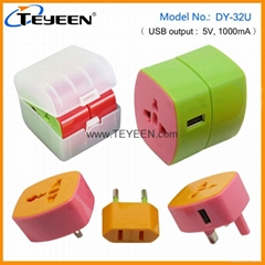 New Travel Adapter with USB Charger (DY-32U)
