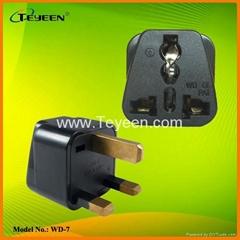 英式轉換插頭 WD-7