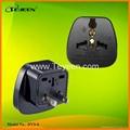 雙扁轉換插頭 DYS-6