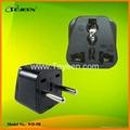 歐式轉換插頭(Φ4.8mm)