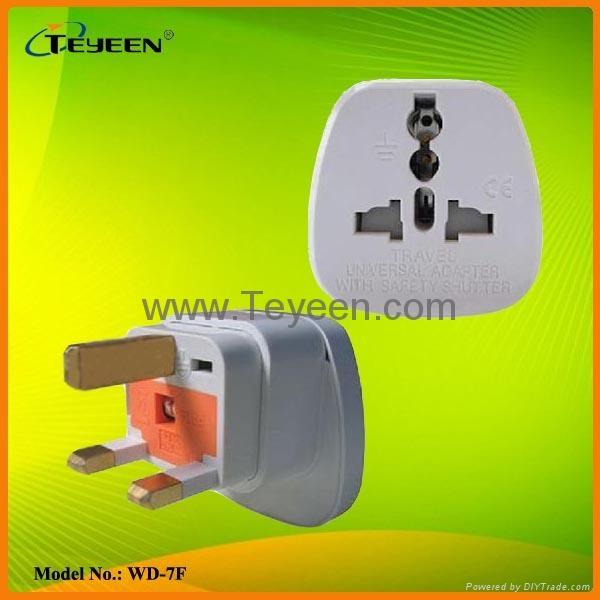 英式轉換插頭(帶保險管) DYS-7F 1