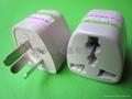 Australia Plug Adapter  (DY-165)