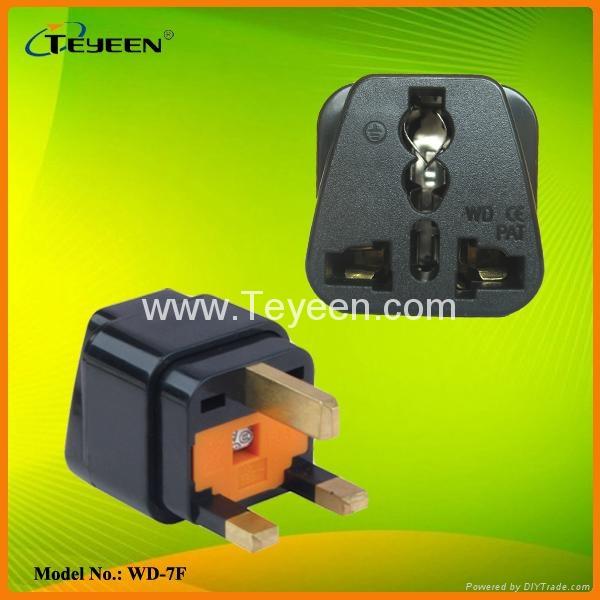 英式轉換插頭(帶保險管) WD-7F 1