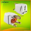 英式轉換插頭(帶保險管) WD-7F 2
