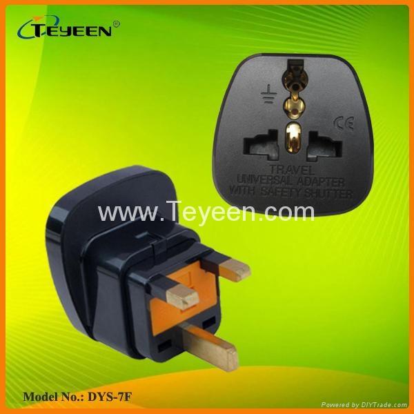 英式轉換插頭(帶保險管) DYS-7F 2