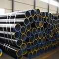 ASTM A335 P11 alloy steel pipe 1