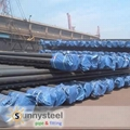 ASTM A213 T11 Seamless alloy pipe 1