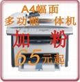 深圳专业维修复印机传真机打印机矽鼓加粉 2