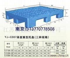 南京塑料棧板