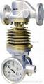 供应宏业牌LFX分流旋翼式蒸汽