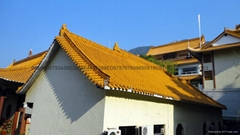 Gold glazed Chinese roofing tiles for house