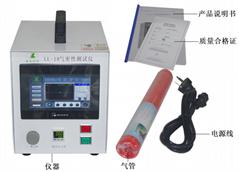 容积差压气密性检测仪