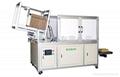 Carton Forming Machine