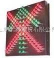 紅叉綠箭LED