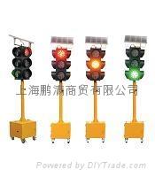 太陽能可移動LED交通信燈