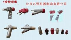 sandblasting machine accessories Spray gun nozzle