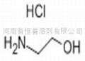 乙醇胺盐酸盐