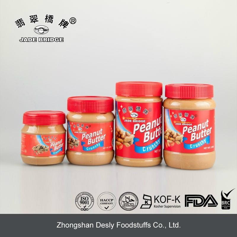 Peanut Butter(creamy, crunchy )      1