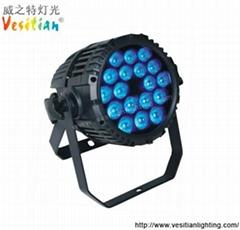 LED防水帕燈/LED舞臺燈光