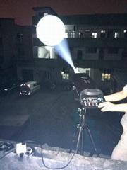 7r 230w Follow Spot Light