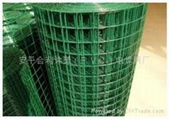 噴塑電焊網