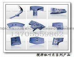 JS3000型混凝土搅拌机叶片