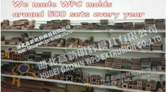 HUBEI GAOXIN WPC EXTRUSION CO,.LTD