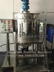 洗发水生产设备